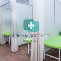 Клиника Медична Допомога фото