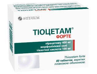 Тиоцетам уколы отзывы