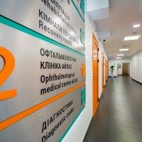"""Офтальмологический центр полного цикла """"АЙЛАЗ"""" фото"""