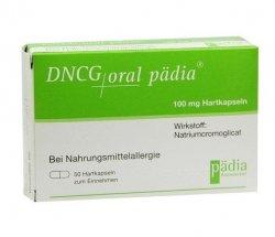 ДНКГ DNCG