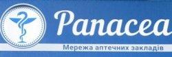 Аптека Panacea