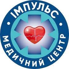 Impuls медицинский центр