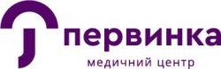 "Медицинский центр ""Первинка"""