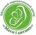 """Тернопольский областной клинический перинатальный центр """"Мать и ребенок"""""""