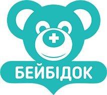 """Центр детского здоровья """"Бейбидок"""""""
