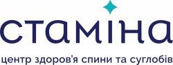 """Центр здоровья спины и суставов """"Стамина"""""""