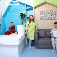 KinderKlinik фото