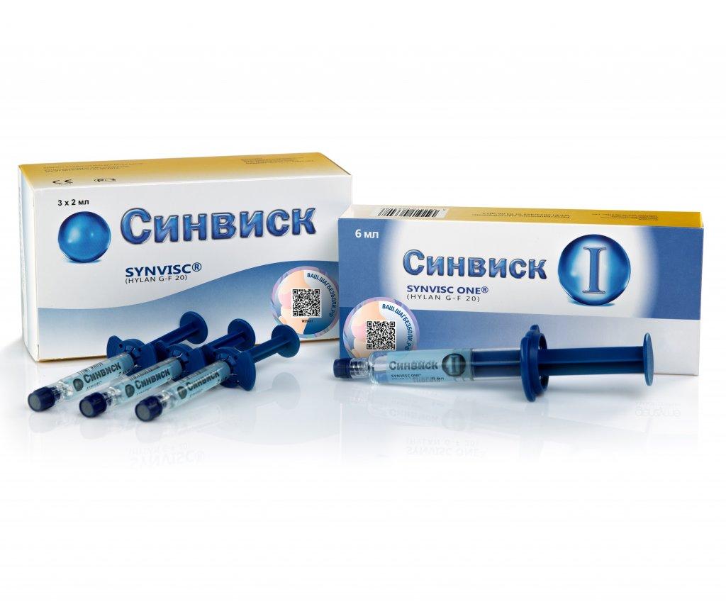 Инструкция по применению препарата нового поколения Синвиск