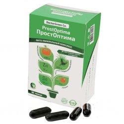 Green Coffee Plus pareri, pret la farmacie - Unde se cumpără?