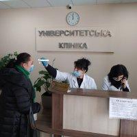 Университетская клиника ВНМУ им. М.И. Пирогова фото