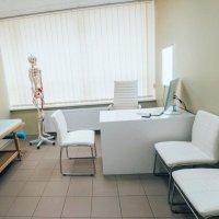 Медицинский центр Achilles фото