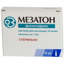 МЕЗАТОН РАСТВОР