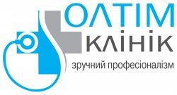 Олтим Клиник