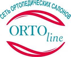 Орто-Лайн
