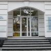 «ОН Клиник Полтава» Детское отделение