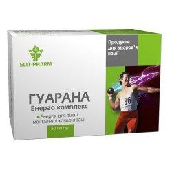ГУАРАНА ЭНЕРГО КОМПЛЕКС