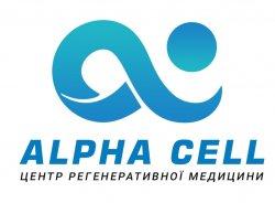 Alpha Cell