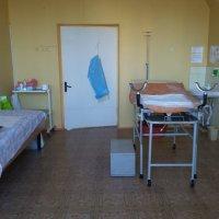 Родильный дом №9 Запорожье фото