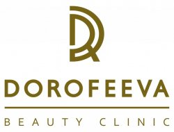 Dorofeeva beauty clinic