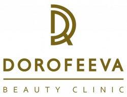 Dorofeeva beauty clinic