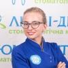 Малашенко Людмила Андреевна