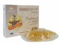 """Рыбный жир """"БиоКонтур"""" с маслом чеснока БАД 100 капсул фото"""