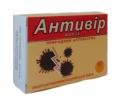Антивир форте - природный антибиотик 60 таб. фото