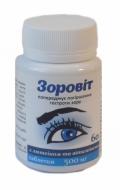 БАД Зоровит с лютеином та витаминами повышает остроту зрения фото
