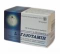 L-глютамин мозговая аминокислота, 50 капсул фото