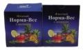 Фиточай № 3 Норма-вес с ананасом  20 пакетов по 1,5 г фото