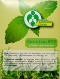 Фитосбор для нормализации углеводного обмена веществ. фото