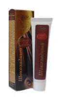 Крем - флюид «Шоколадный» для век с маслом какао, 40 мл фото