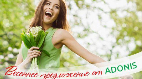 Комплексная чистка зубов со скидкой 30%