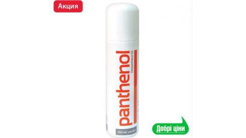 Скидка на Пантенол аэрозоль при заказе через сайт аптеки
