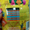 VITATONE Kids желейні пастилки - Отзыв о VitaTone витамины жевательные