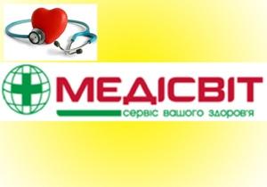 Клинка «Медісвіт» - Медиков тревожит рост заболеваний гипертонией среди молодёжи