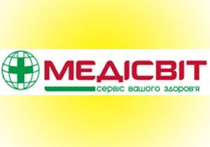 Юбилей компании «Медісвіт»: Пять лет развития медицинского сервиса в Киеве