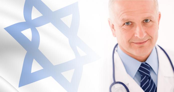 На лечение в Израиль