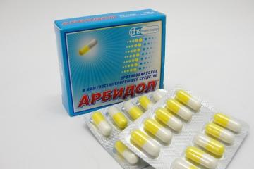 Арбидол: препарат с эффектом плацебо?