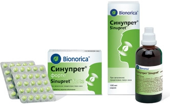 Синупрет против насморка - еще один фитопрепарат с недоказанной эффективностью